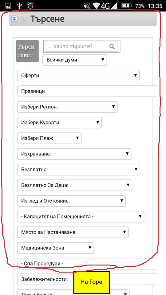 pic2-useropenandapplyafilter.png